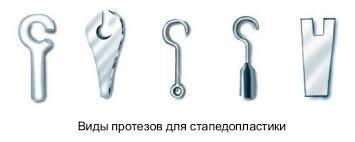 протезы Краснодар