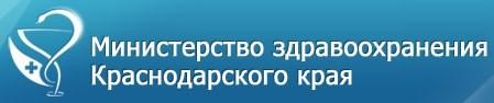 Сайт министерства здравоохранения